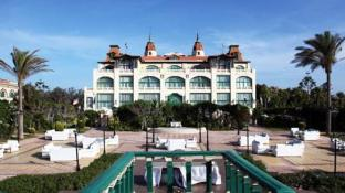 El Salamlek Palace Hotel And Casino