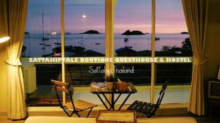 Sattahiptale Boutique Guesthouse & Hostel