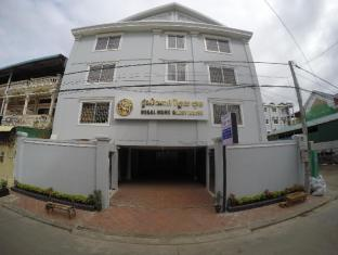 Regal Home Guesthouse