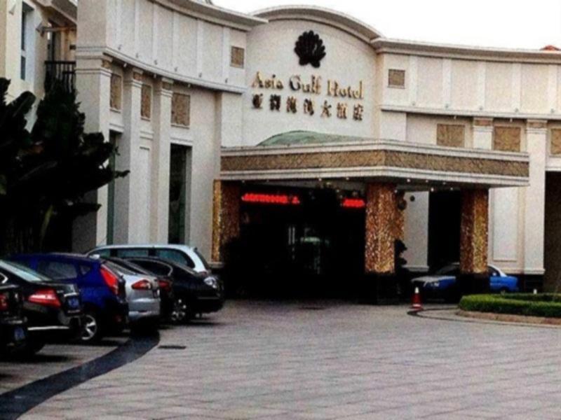 Consider, that asian gulf hotel xiamen