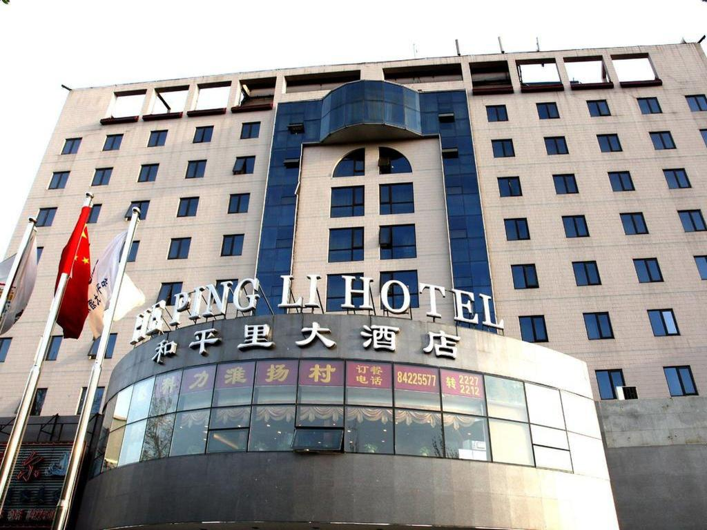 More about Beijing Hepingli Hotel