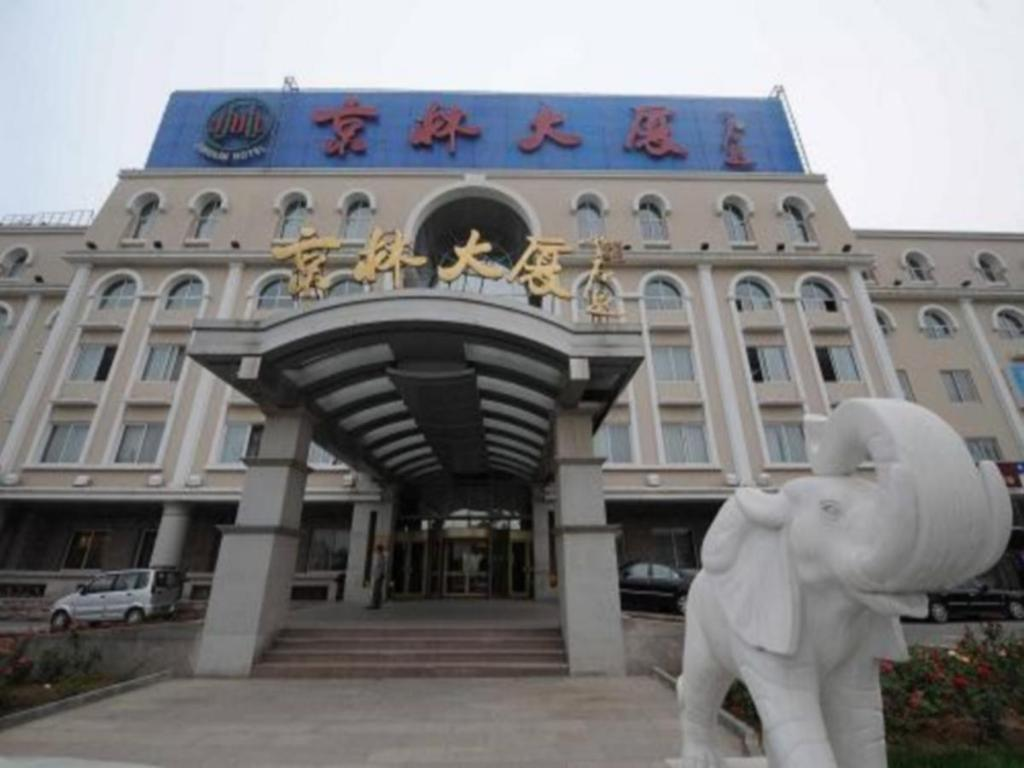 More about Beijing Airport Jinglin Hotel
