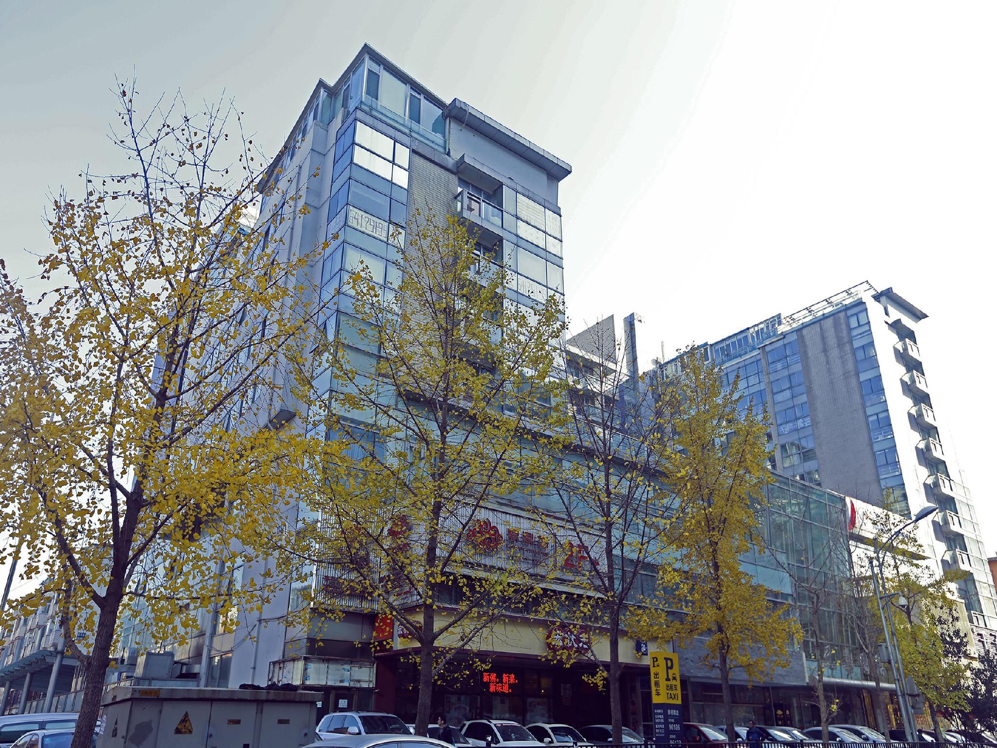 sanlitun bar st embassy area map and hotels in sanlitun bar st rh agoda com