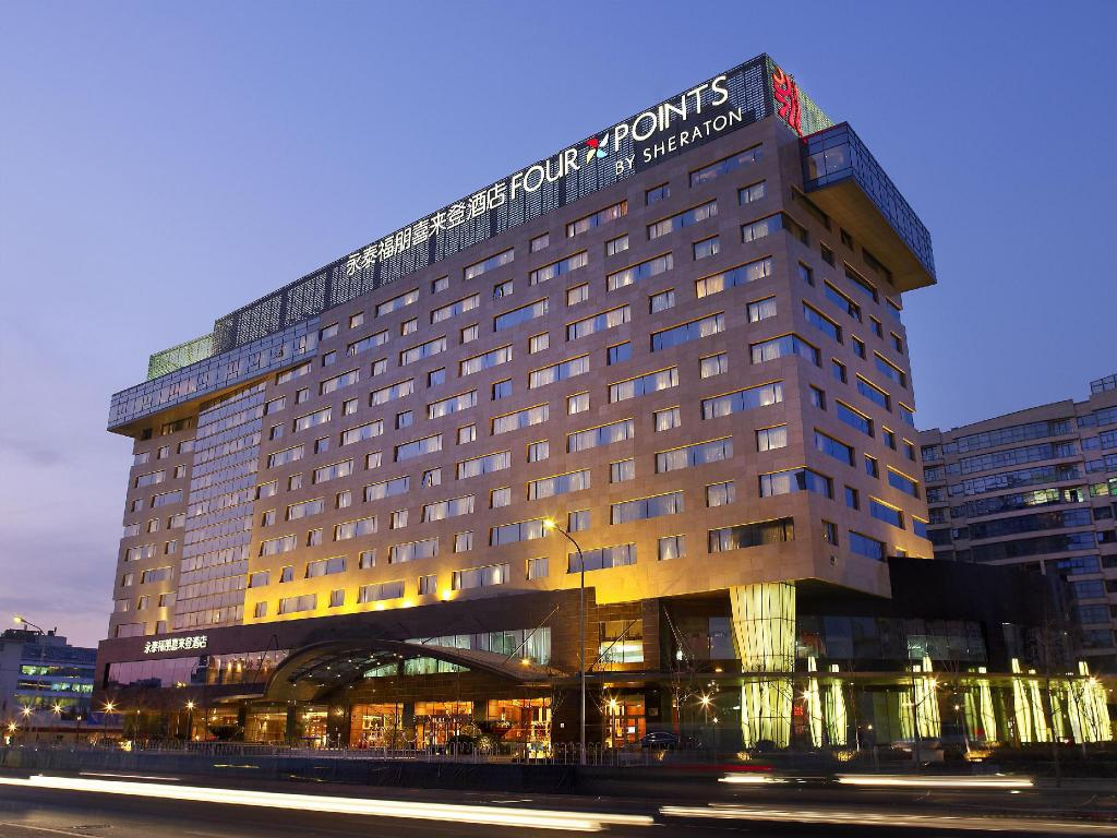 Four Points by Sheraton Beijing Haidian Hotel and Serviced Apartments