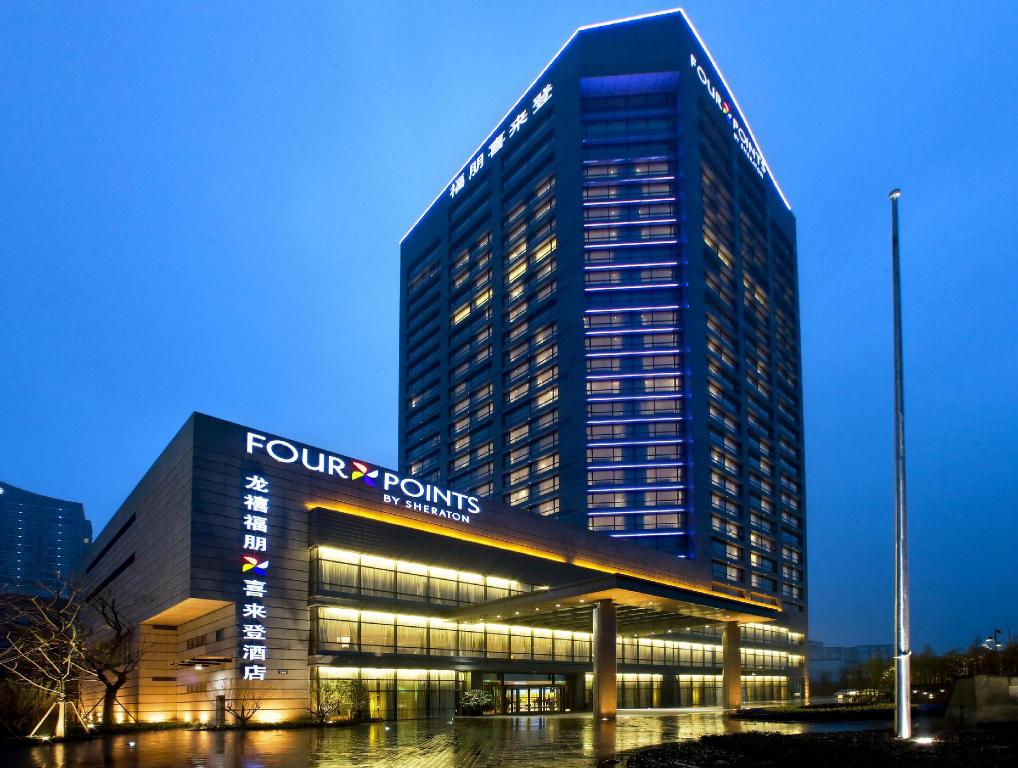 Four Points By Sheraton Hangzhou Binjiang Hotel In China
