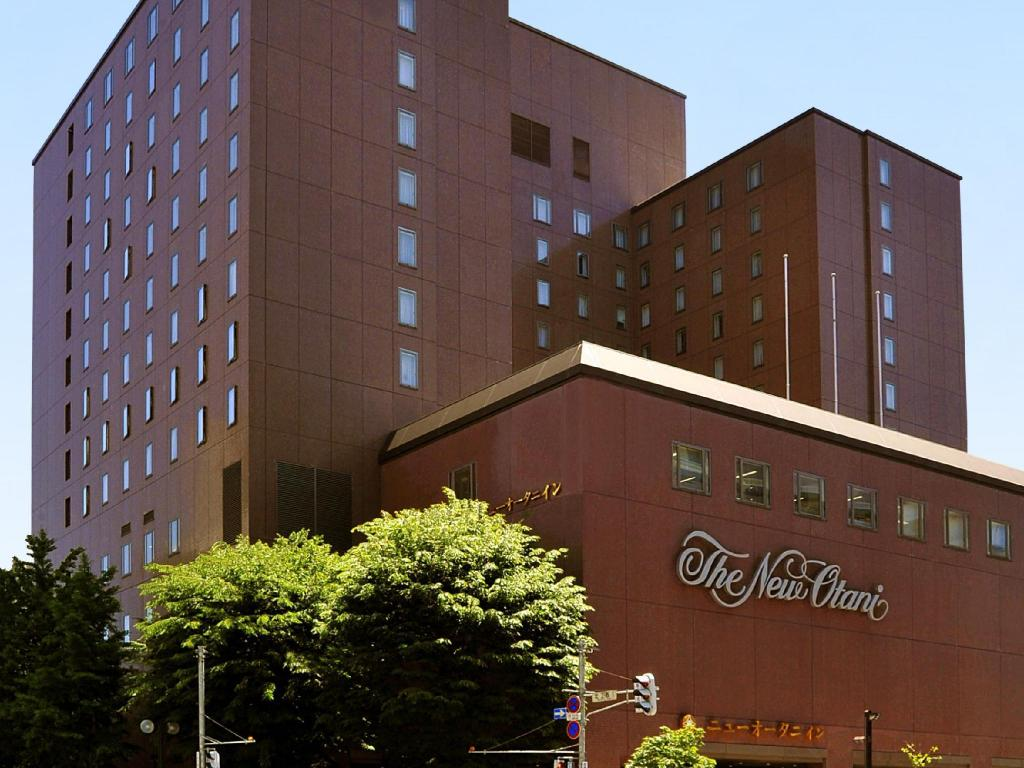 More about New Otani Inn Sapporo