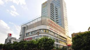 Yunnan Kingworld International Hotel