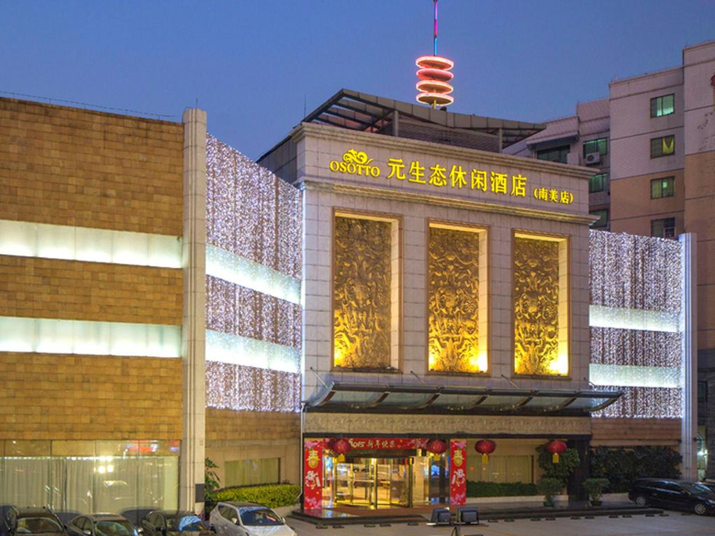 Osotto Recreation Hotel Baiyun
