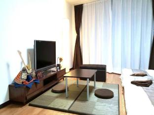 Local Apartment Near Narita Airport