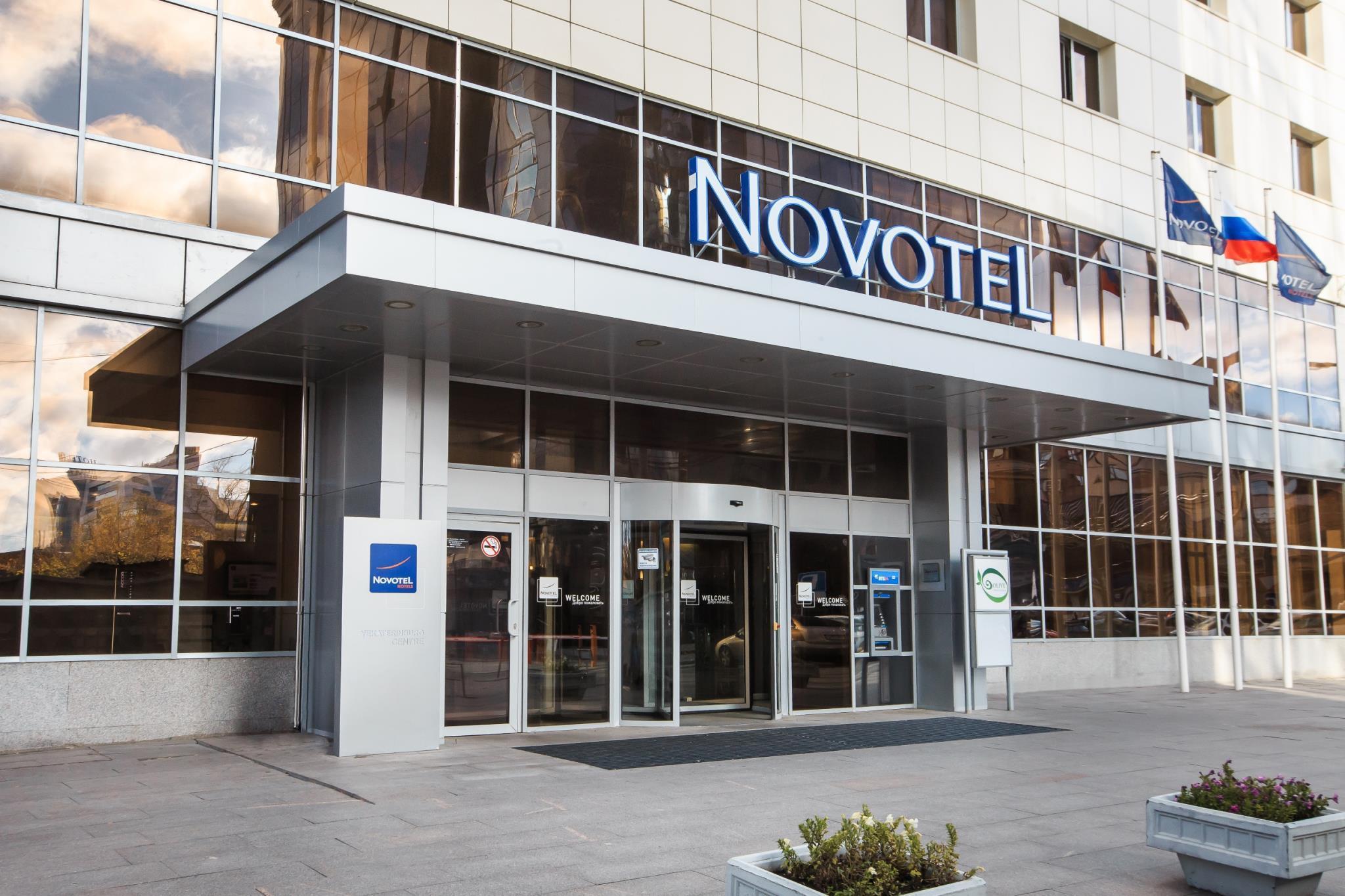 novotel yekaterinburg centre hotel room deals reviews photos rh agoda com