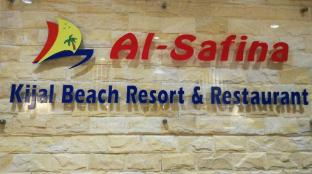 Al Safina Kijal Beach Resort & Restaurant