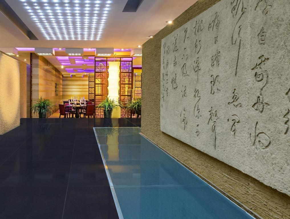 Interior view The Westin Beijing Chaoyang Hotel