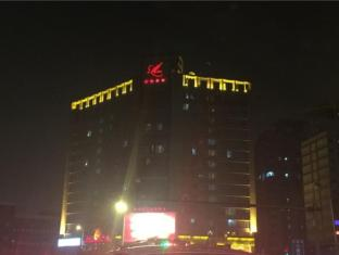 Tianjin Jinbin International Hotel