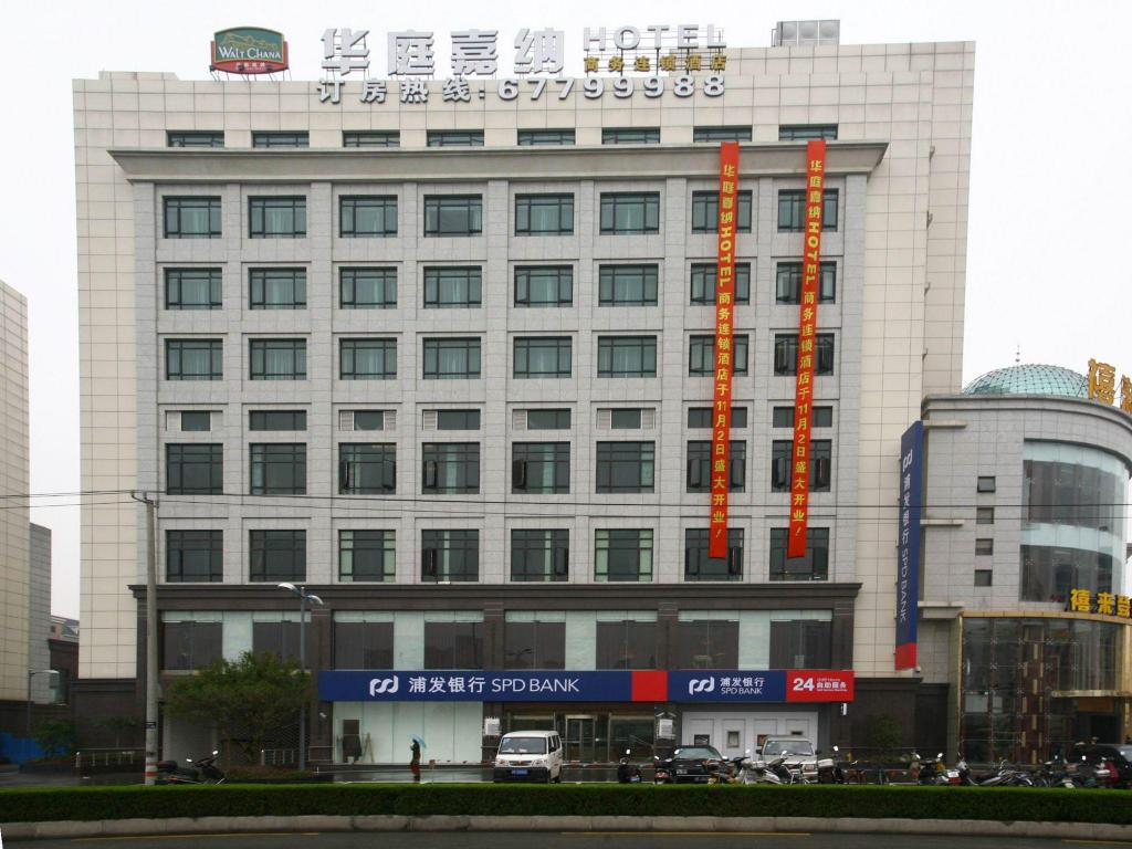 Shanghai Waltchana Business Hotel