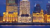 Waldorf Astoria Shanghai On the Bund