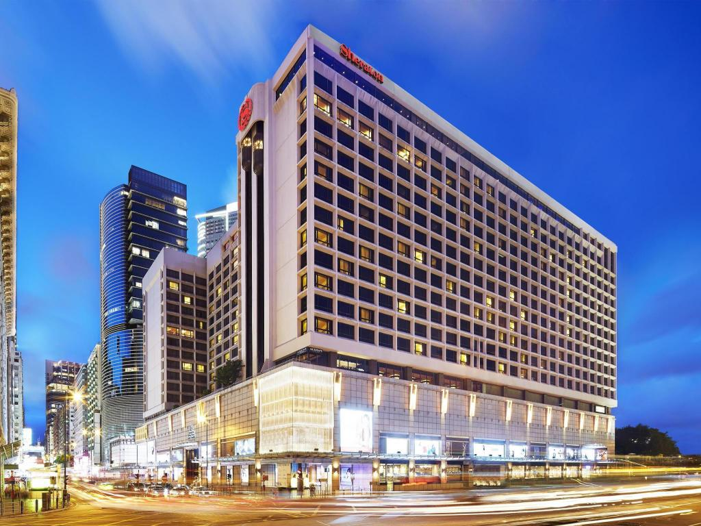 香港喜來登酒店 (Sheraton Hong Kong Hotel And Towers)