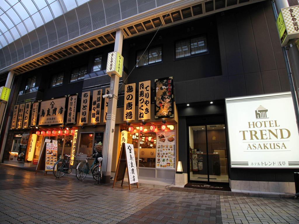 Hotel Trend Asakusa Tokyo Room Rates Photos Reviews