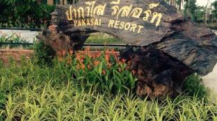 Pakasai Resort (Nuea Khlong)