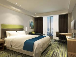 Holiday Inn Express Bengbu Downtown