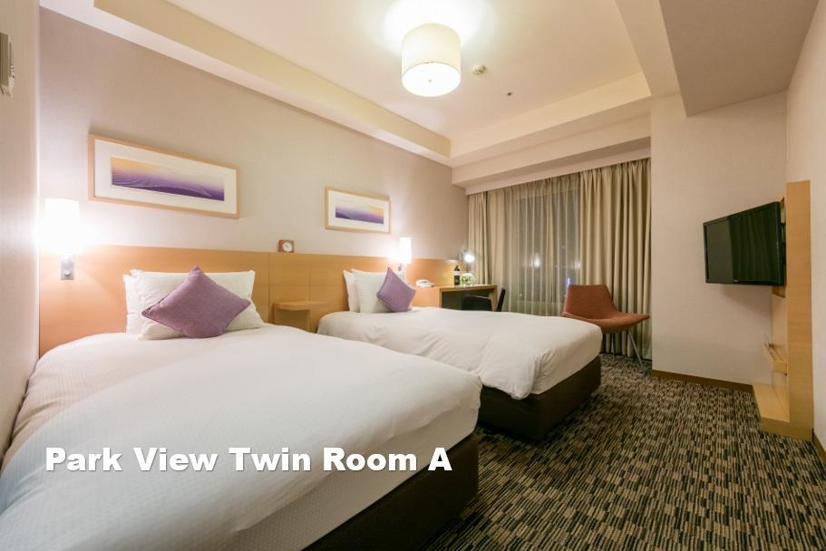 Quarto Twin A para 1 pessoa com vista para o parque (Park View Twin Room A for 1 Person)