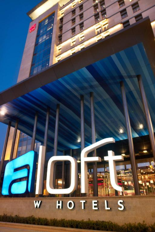 More about Aloft Beijing, Haidian