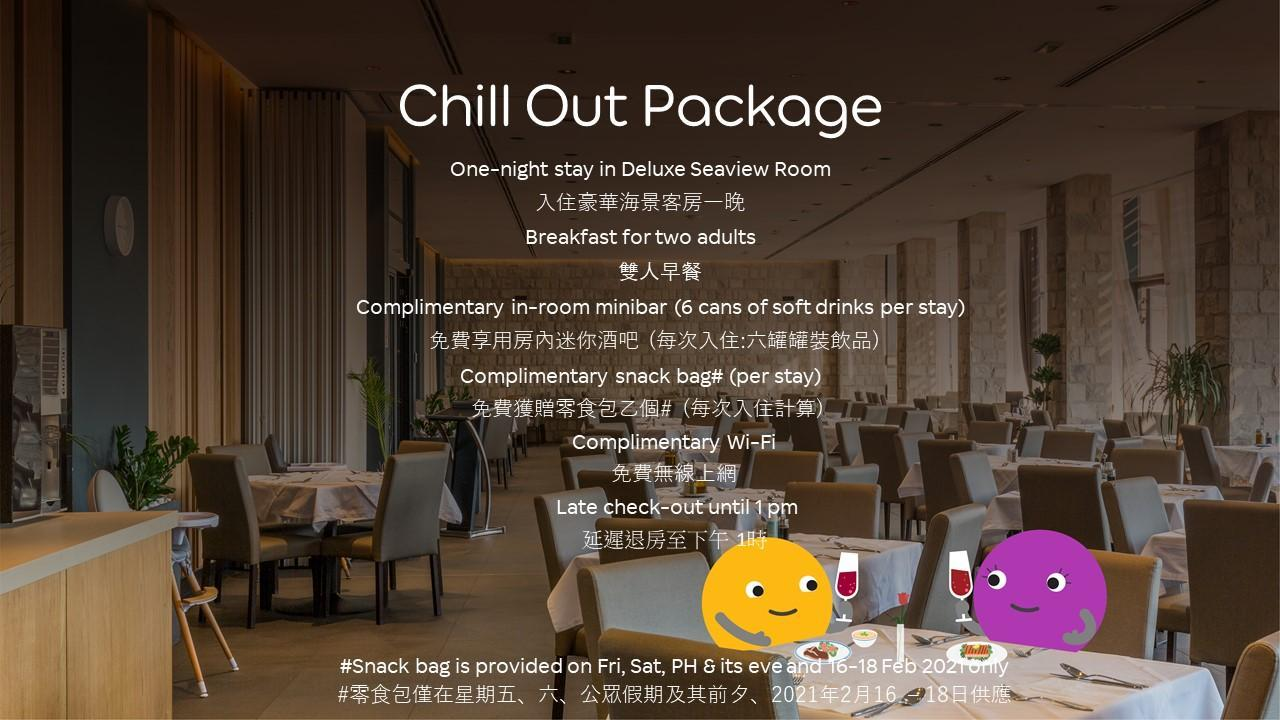Chill Out Package