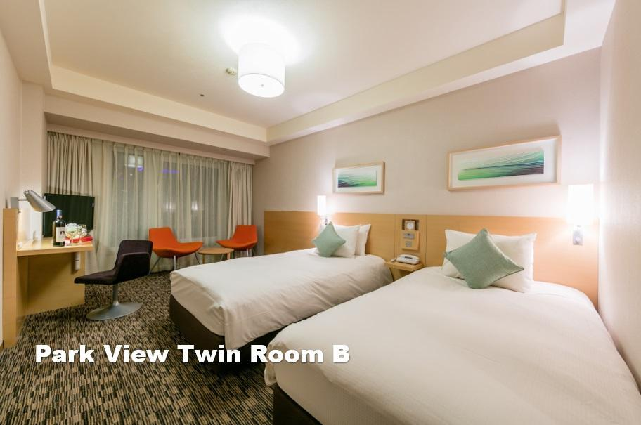 Quarto Twin B com vista para o parque (Park View Twin Room B)