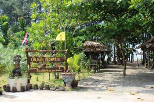 Cousin resort koh kho khao