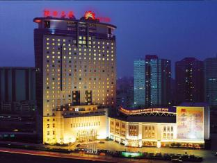 Chang An Grand Hotel