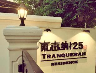 Tranquerah 125 Residence Malacca