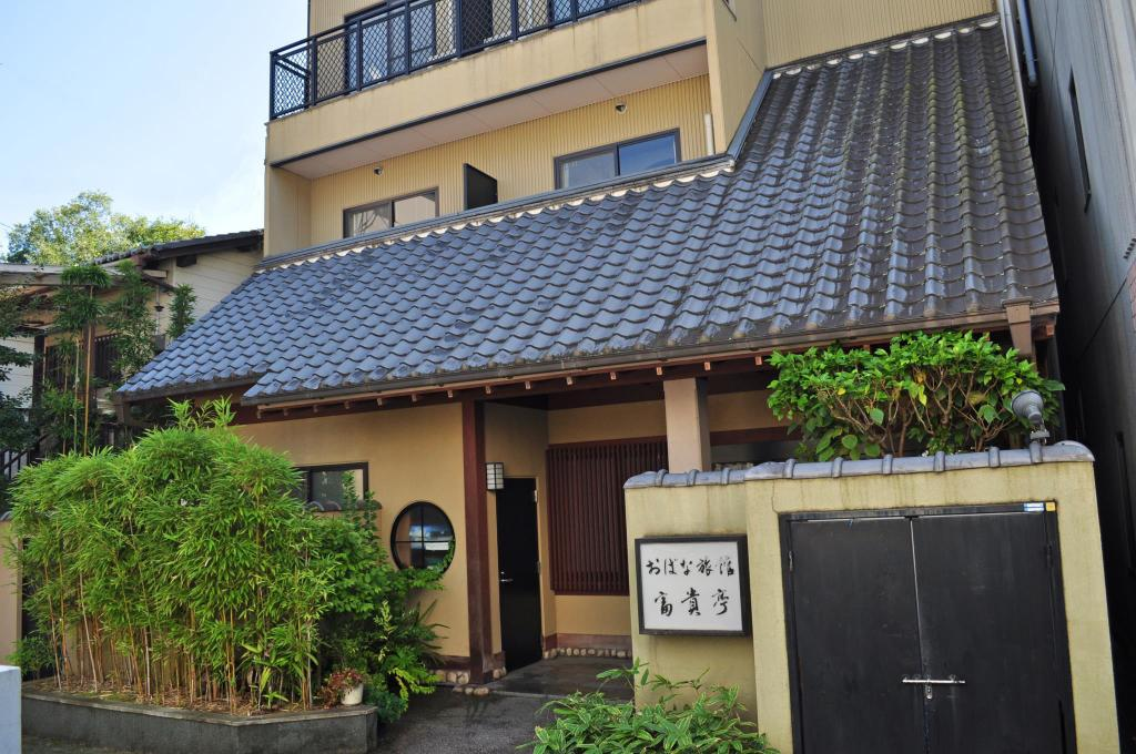 More about Obana Ryokan Fukitei