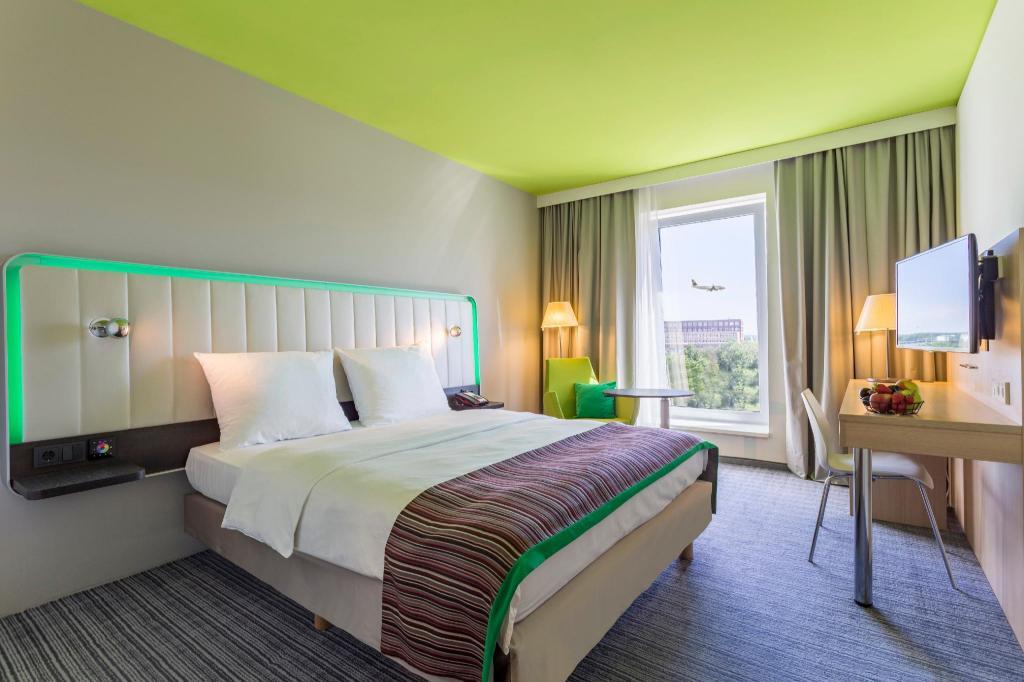 Park Inn by Radisson Frankfurt Airport Hotel in Frankfurt