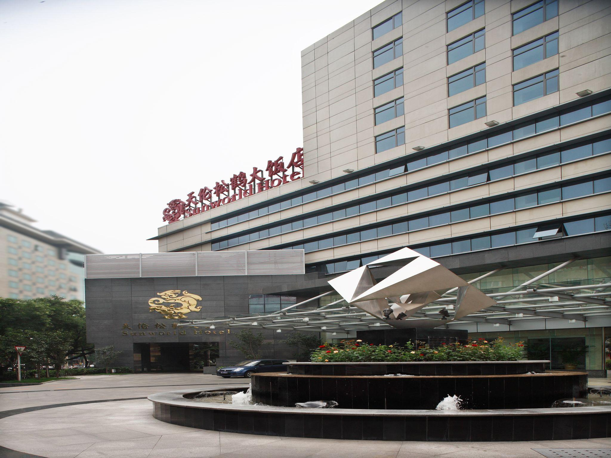 book sunworld hotel wangfujing in beijing china 2019 promos rh agoda com