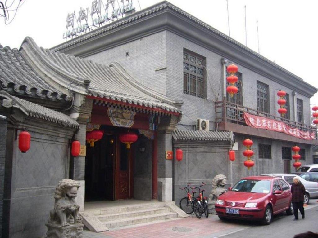 More about Lu Song Yuan Hotel
