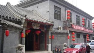 10 Best Beijing Hotels: HD Photos + Reviews of Hotels in Beijing, China