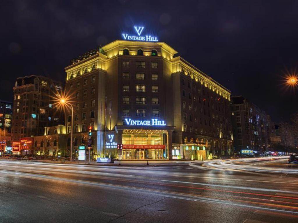 Yinchuan Vintage Hill Hotels&Resorts
