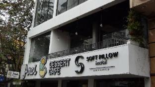 Soft Pillow Hostel