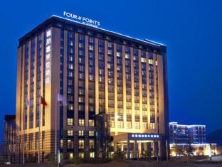 Four Points by Sheraton Lianyungang