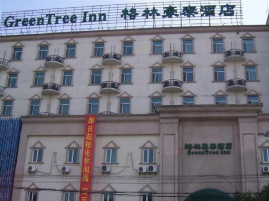 GreenTree Inn Nantong Qingnian Middle Road