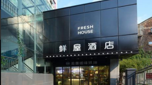Hangzhou Fresh House Hotel