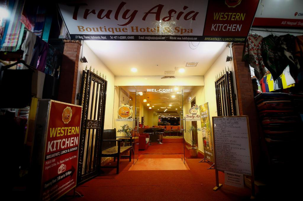 Shops Truly Asia Boutique Hotel