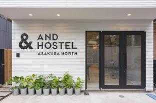 & And Hostel Asakusa North