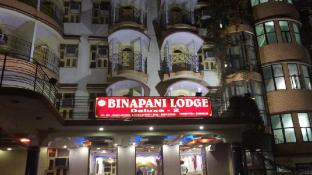 New Binapani Lodge Deluxe II