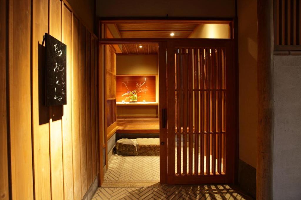 Serving Kyoto Cuisine Ryokan Yasaka-yutone In Japan