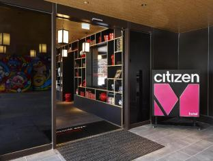 citizenM Taipei North Gate