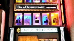 Spa & Capsule Hotel GrandPark Inn Yokohama