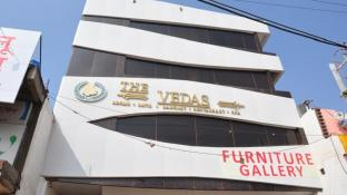 Hotel The Vedas
