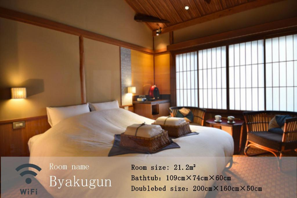 Yasaka-yutone Serving Kyoto Cuisine Ryokan In Japan