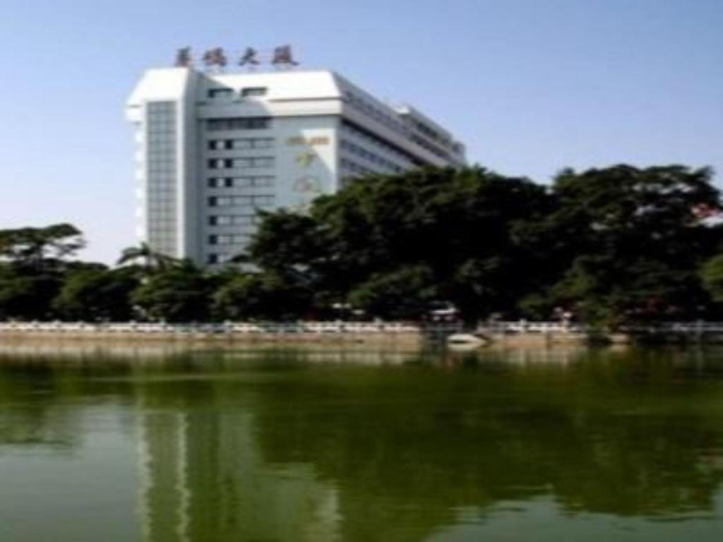 More about Quanzhou Overseas Chinese Hotel
