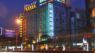 GreenTree Inn Shanghai Wujiaochang Business Hotel